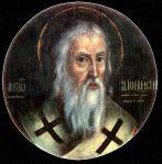 03-01 St. Dionysius, Rusticus and Eleutherius