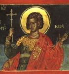 Gorgonius