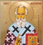 St.-Alexander-of-Alexandria-e1373846331557