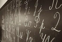 blackboard-209152__180